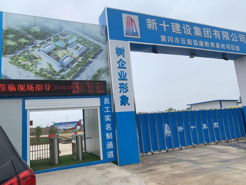 中国共产党贝博app手机版纪律检查委员会